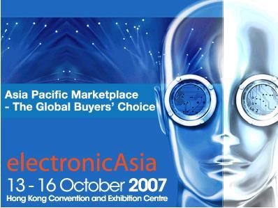electronic asia