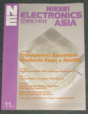 nikkei electronic asia