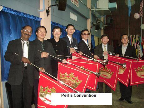 perlis convention