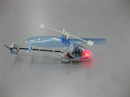 About remote control helicopter electronics repair and remote control helicopter asfbconference2016 Images