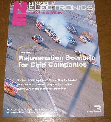 Nikkei Electronics Asia Magazine