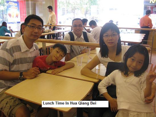 hua qiang bay