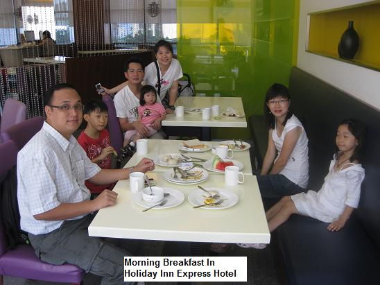 holiday inn express shenzhen