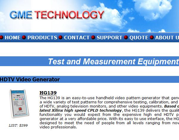 gme technology