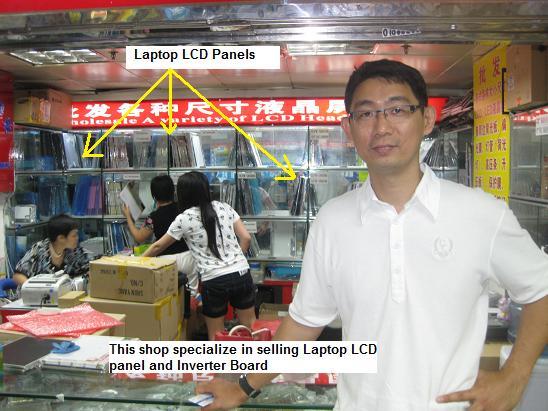 hua qiang bei
