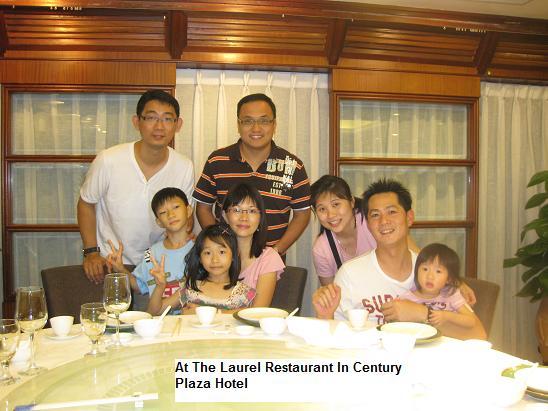century plaza hotel shenzhen