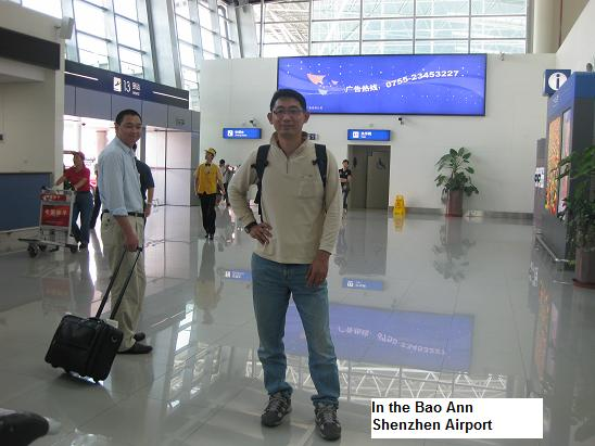 shenzhen china airport