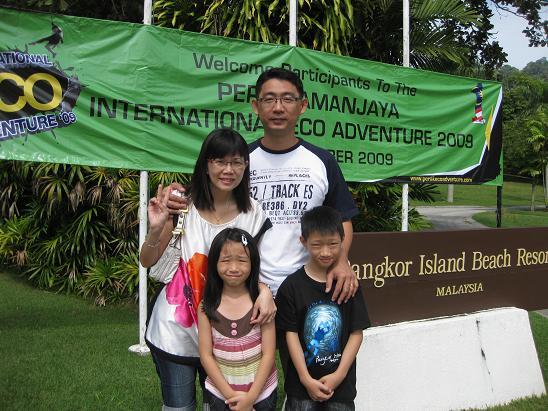 pulau pangkor island beach resort