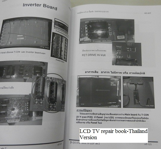 lcd tv repair book