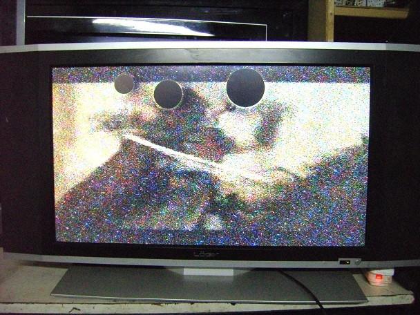 bad lcd tv panel