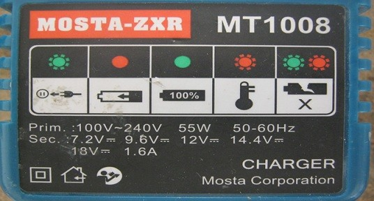 battery charger repair