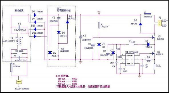 fuente de alimentación sin transformador diagrama esquemático