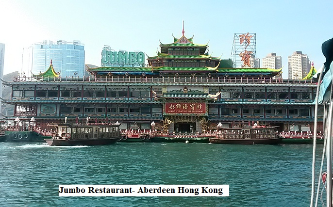 jumbo restaurant hong kong