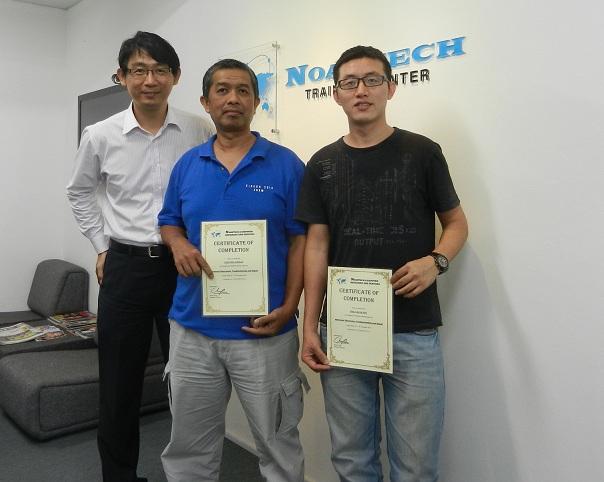 sijil teknologi elektronik