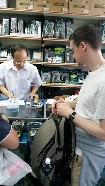 buying tools and meter