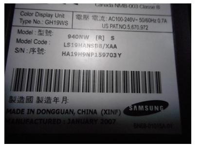 samsung 940nw lcd monitor repair