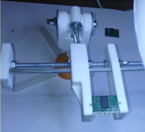 3D Printer ic