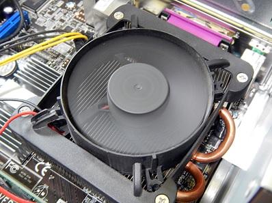 working cpu fan