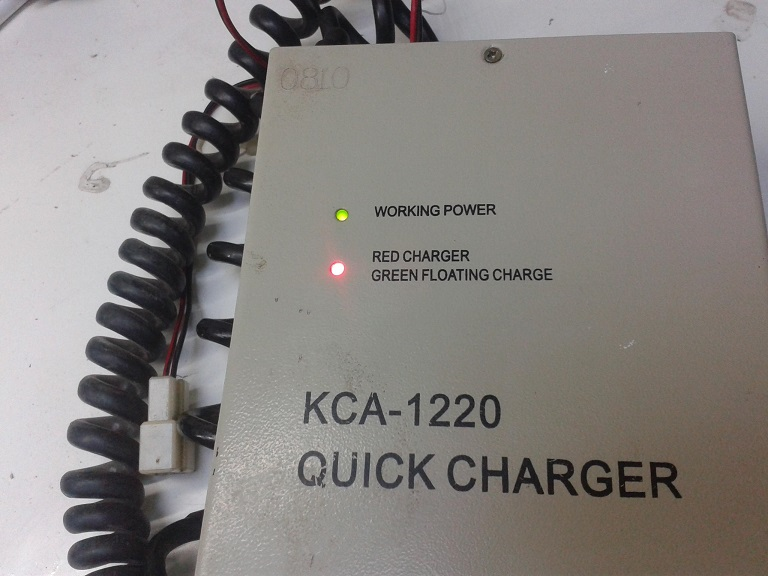 KCA1220 BATTARY CHARGER