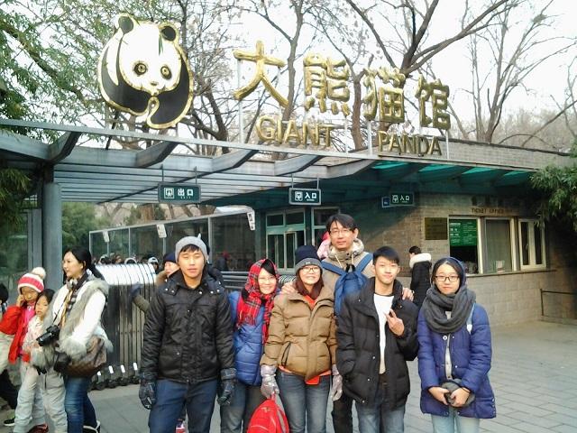 panda zoo china