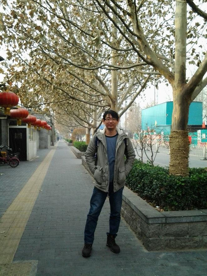 beijing china trip