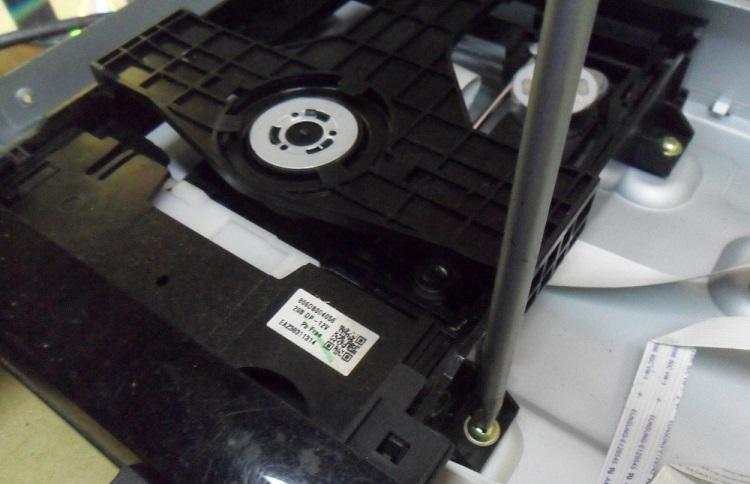 open dvd player