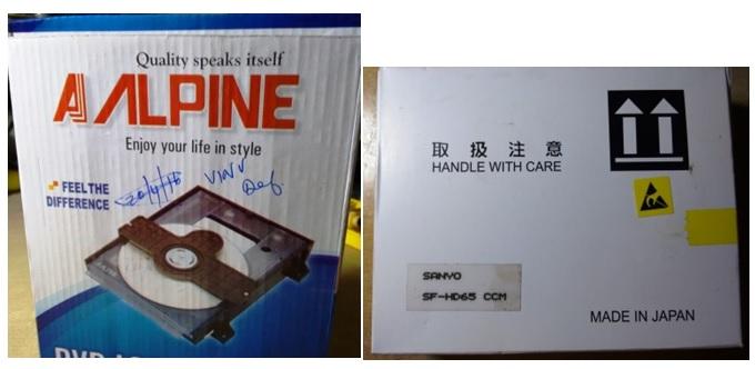 alphine dvd tray
