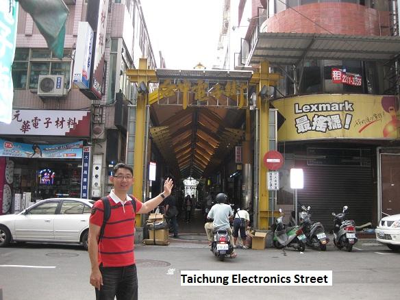 taichung electronics street